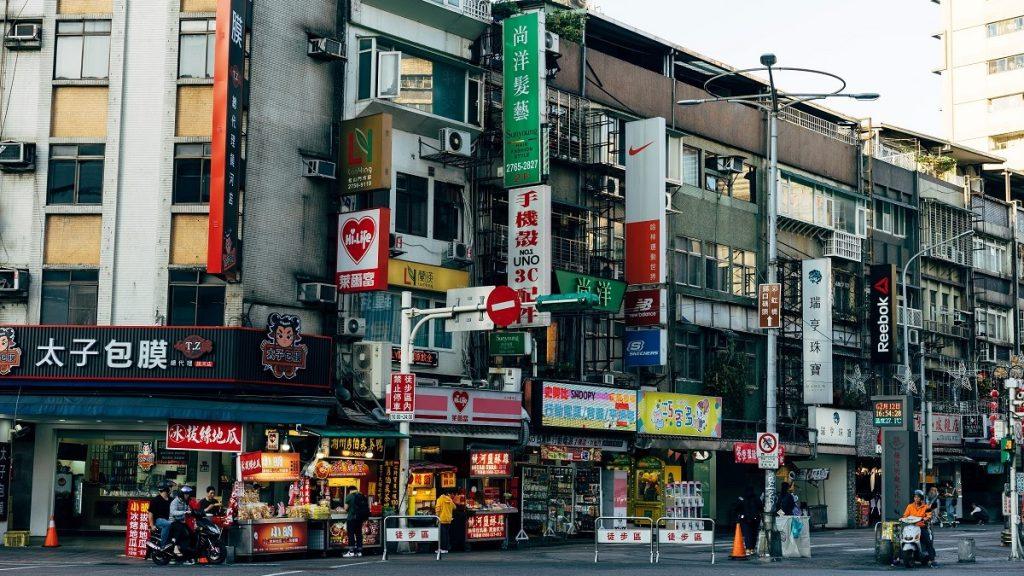 台灣投資移民投資600萬做生意唔好預左蝕